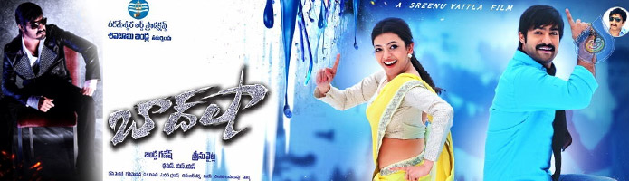 Baadshah Review