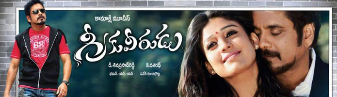 Greekuveerudu Review