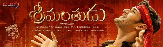 Srimanthudu Review
