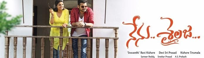 Nenu Shailaja Review
