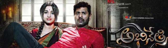 Abhinetri Review