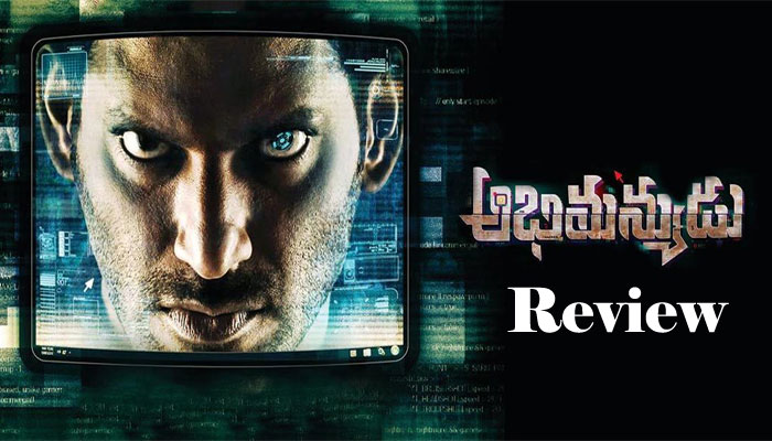 Abhimanyudu Review