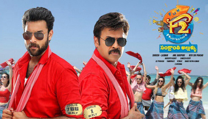 F2 Review | F2 Fun And Frustration Telugu Review