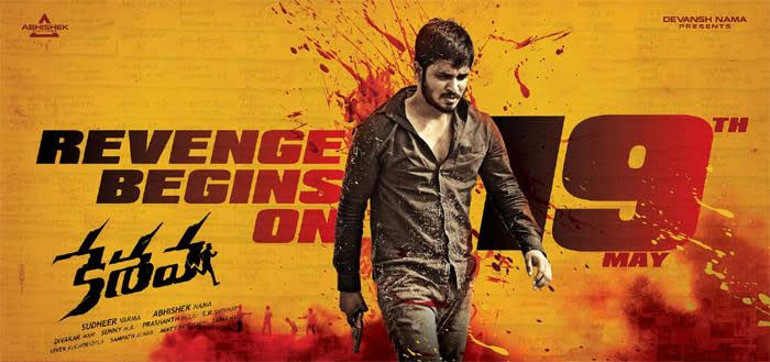Keshava Review