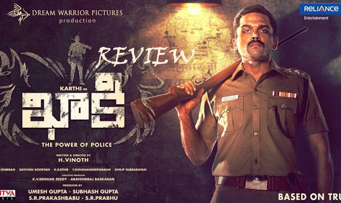 Khakee Review