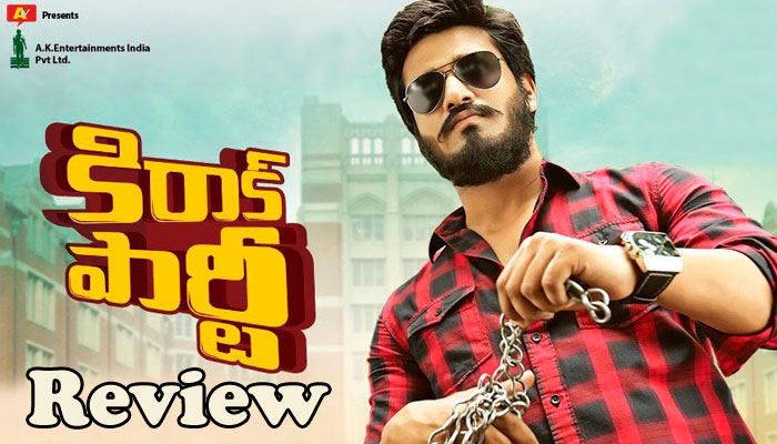Kirrak Party Review
