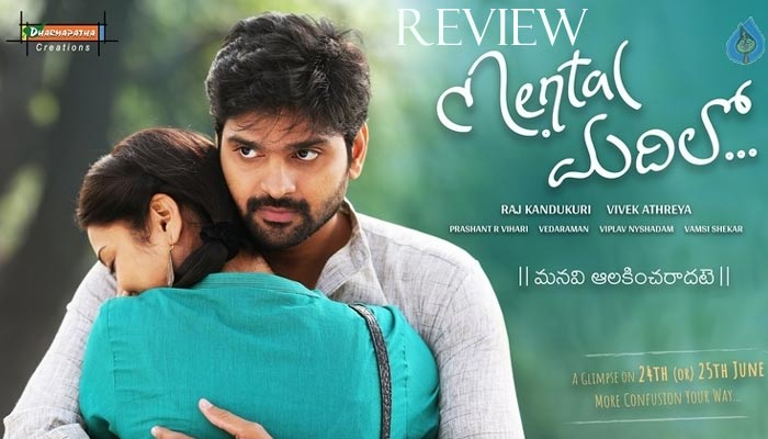 Mental Madhilo Review