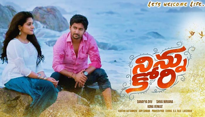 Ninnu Kori (2017) v2 HDRip Telugu Full Movie Watch Online Free