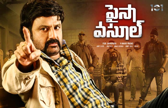 Paisa Vasool Review