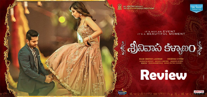 Srinivasa Kalyanam Review