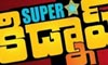 Super Star Kidnap Review