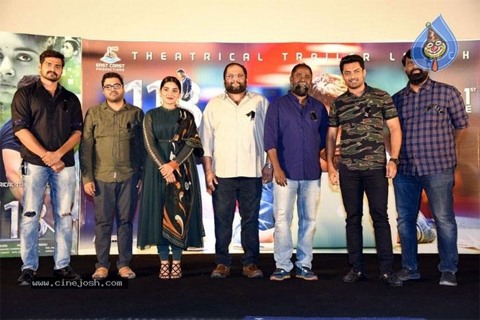 118,118 trailer release,118 movie,kalyan ram,nivetha thomas,kv guhan,mahesh koneru,118 trailer launch highlights  ఎన్టీఆర్ ఆర్ట్స్లో చేద్దామనుకున్నా: కల్యాణ్రామ్