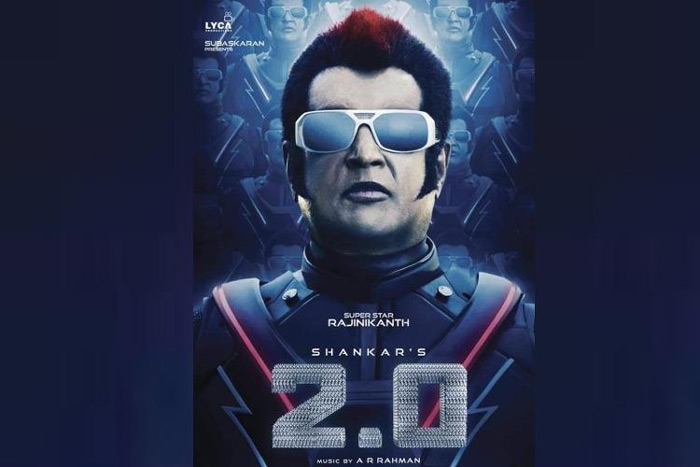 robo 2.0,rajinikanth,china,shankar movie  2.0... చైనాకి టైం ఉందిలే!