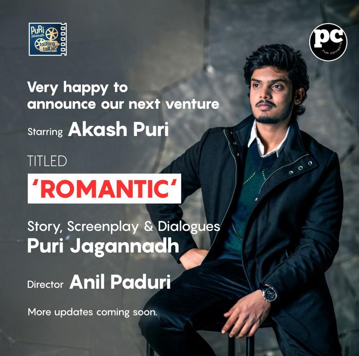 akash puri,romantic movie,puri jagannadh touring talkies,puri connects  ఆకాష్ రొమాంటిక్ యాంగిల్ చూపిస్తాడట!!