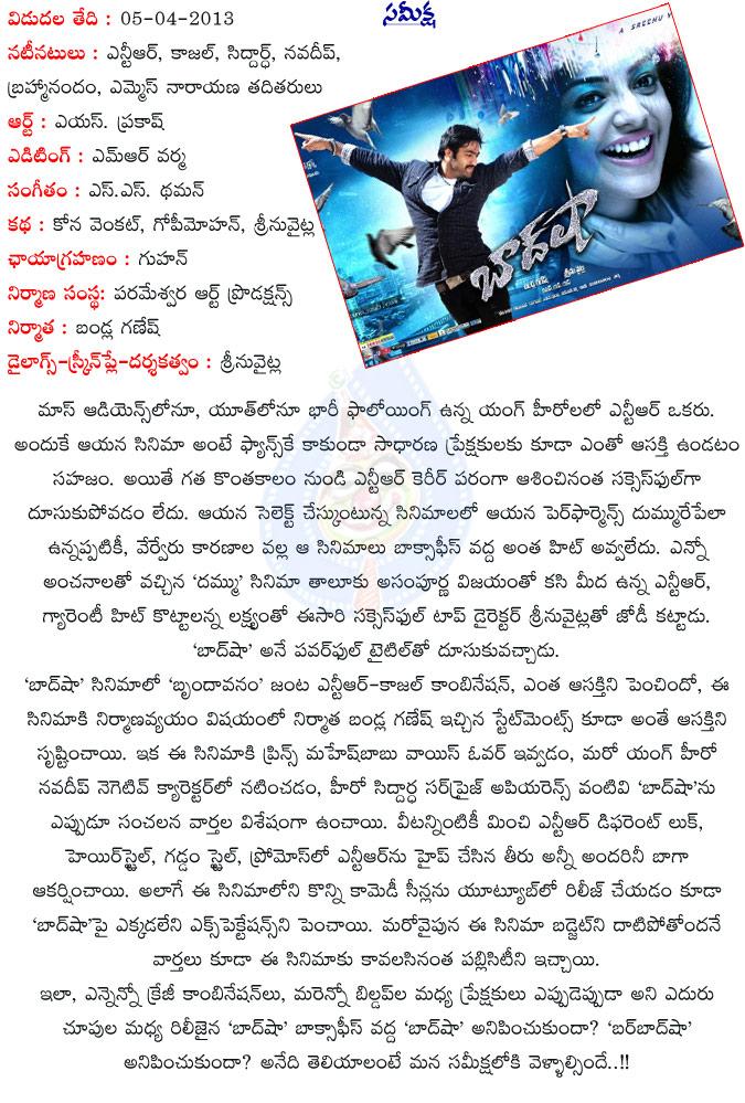 baadshah review,jr ntr baadshah review,baadshah telugu movie review