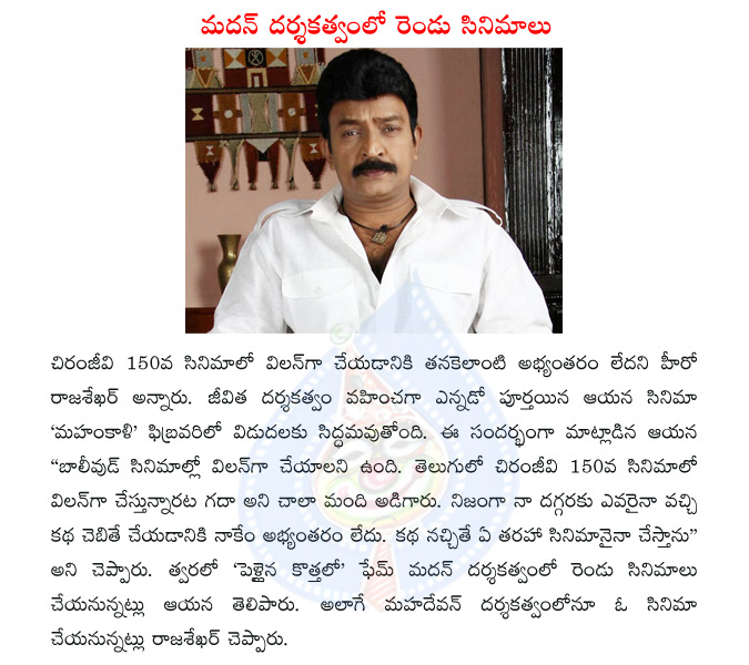 Telugu Lo Modda Pooku Kathalu