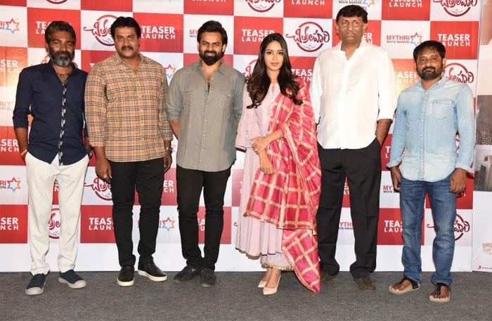 sai dharam tej,chitralahari,teaser,release,sunil,nivetha pethuraj  'చిత్రలహరి'పై కాన్ఫిడెంట్గా ఉన్నారట!