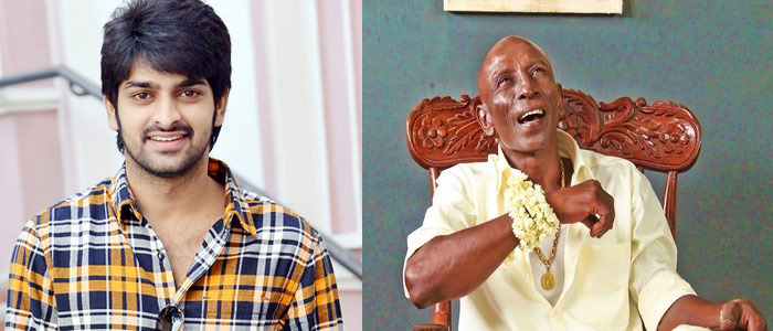 naga shourya,motta rajendran,rashmika mandanna,naga shourya new film  యువ హీరో.. పెద్ద స్కెచ్...!