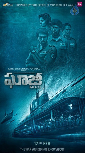 daggupati rana hero,ghazi movie,biogrphic movie ghazi,director sankalp,ghazi movie release on febuary 17th 2017,telugu,hindi,tamil languages release  అందరి చేతా వావ్‌.. అనిపిస్తోంది..!