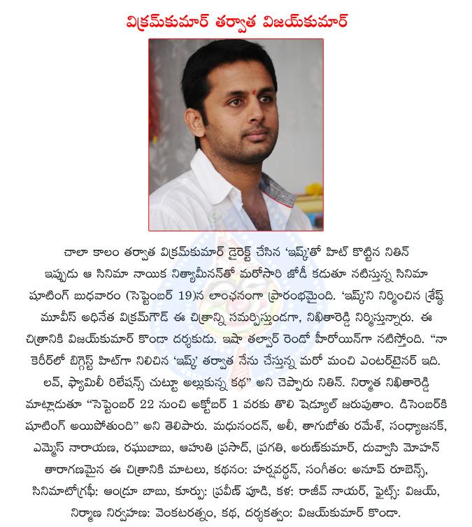 Cinejosh Telugu Version Telugu Movie Entertainment Political