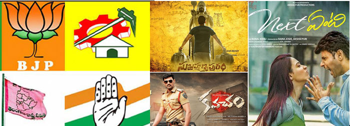 elections,telugu movies,kavacham,subramanyapuram,next enti,kcr,tdp  ఈ శుక్రవారం ఎన్నికలు వర్సెస్ సినిమాలు!!