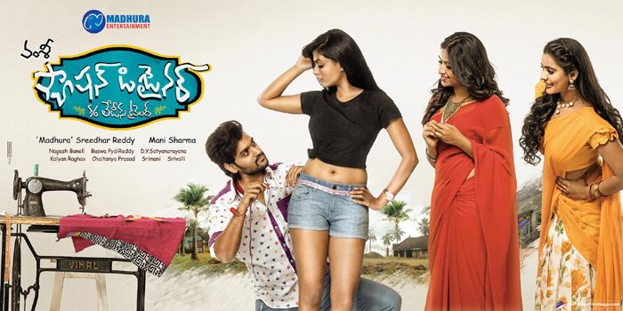 telugu movie fashion designer son of ladies tailer,designer son of ladies tailer movie review,designer son of ladies tailer cinejosh review,designer son of ladies tailer review in designer son of ladies tailer,director vamsi latest movie  సినీజోష్‌ రివ్యూ: ఫ్యాషన్‌ డిజైనర్‌ సన్నాఫ్‌ లేడీస్‌ టైలర్‌