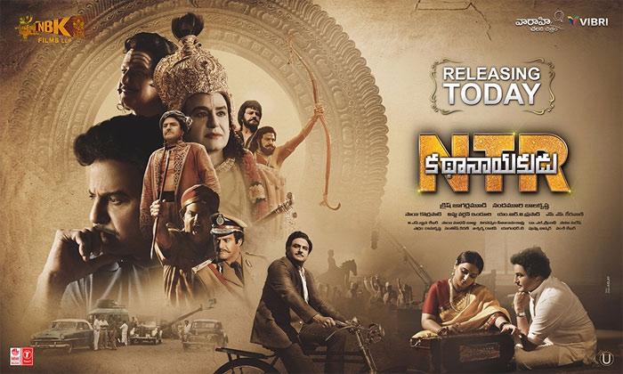 balakrishna,ntr biopic,kathanayakudu,box office,positive talk  'యన్.టి.ఆర్' కథానాయకుడు రిజల్ట్ వచ్చేసింది