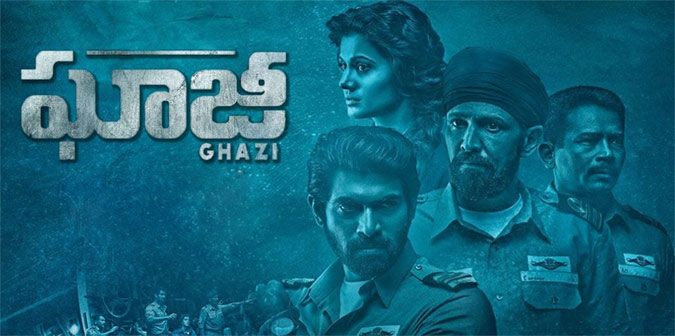 ghazi,ghazi movie review,cinejosh review ghazi,ghazi telugu review,ghazi movie cinejosh review and rating,daggubati rana,sankalp director,the ghazi attack  సినీజోష్‌ రివ్యూ: ఘాజీ