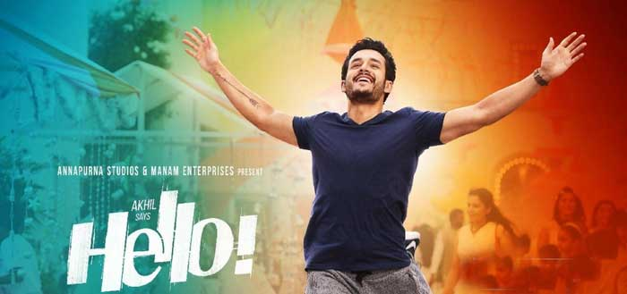 telugu movie hello,hello movie review in cinejosh,hello movie cinejosh review,akhil in hello,hello movie director vikram kumar,hello movie producer nagarjuna  సినీజోష్‌ రివ్యూ: హలో