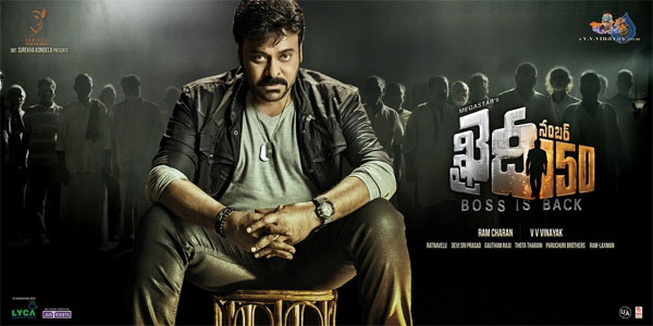 indra,khaidi no 150,farmers problems,chiranjeevi,openings  నాడు 'ఇంద్ర'కు ఇలాగే....!