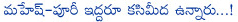mahesh babu,puri jagannadh,aagadu movie result,prince mahesh babu,aagadu movie,again mahesh babu and puri jagann