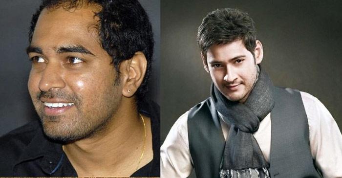 mahesh babu,next movie,krish,director  మహేష్ తర్వాత సినిమా ఈ డైరెక్టర్తోనా?