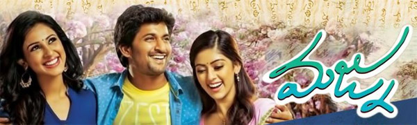 majnu,majnu movie review,review majnu,majnu movie review and rating,cinejosh review majnu,virinchi varma,nani,nani movie majnu review  సినీజోష్‌ రివ్యూ: మజ్ను