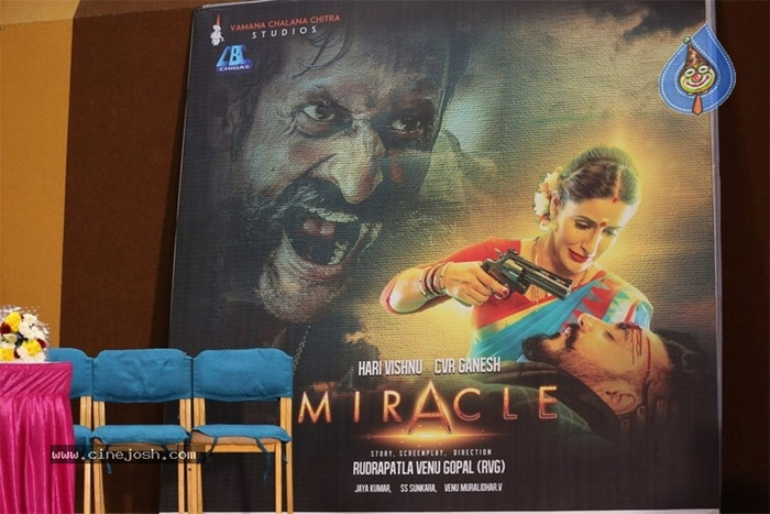 miracle movie poster launched ����������������� ����������� �������������