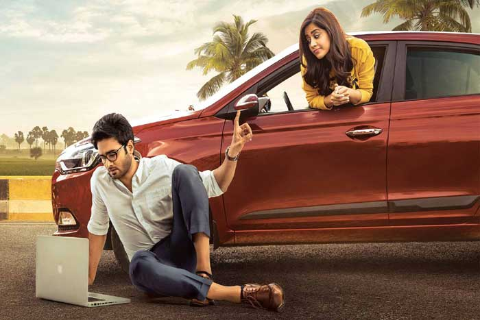 telugu movie nannudochukunduvate review,sudheerbabu new movie nannudochukunduvate,nannudochukunduvate review in cinejosh,nannudochukunduvate cinejosh review  సినీజోష్‌ రివ్యూ: నన్ను దోచుకుందువటే