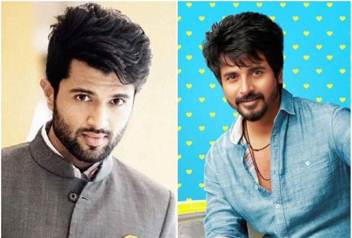 vijay deverakonda,siva karthikeyan,movies,same title  ఈ 'హీరో'కి రచ్చ మొదలైంది..!