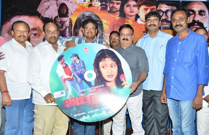 organs,audio launch,organs movie,ramadasu  'ఆర్గాన్స్' మీద వ్యాపారమా..?