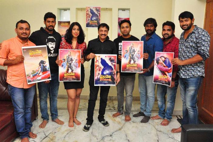 paisa paramatma,motion poster,raj kandukuri,vijay kiran  'పైసా పరమాత్మ'.. అంతేగా మరి..!!
