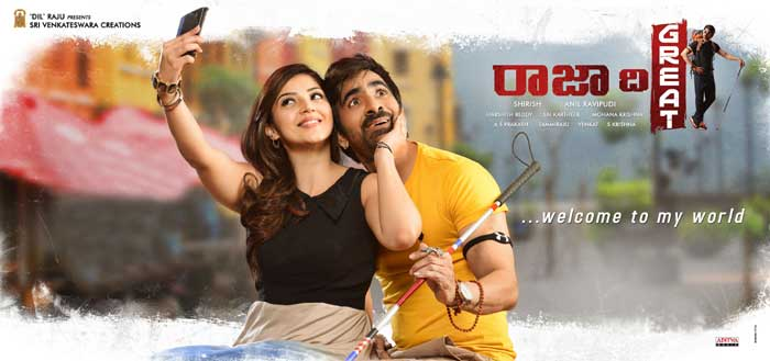 telugu movie raja the great,raja the great movie review,raja the great review in cinejosh,anil ravipudi new movie raja the great,raviteja new movie raja the great  సినీజోష్‌ రివ్యూ: రాజా ది గ్రేట్‌