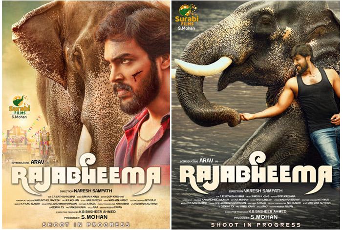bigg boss,winner,aarav,film rajabheema,first look  బిగ్బాస్ విన్నర్ నటిస్తున్న 'రాజ భీమా' ఫస్ట్ లుక్