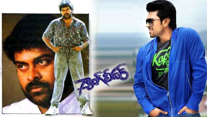 ram charan,gang leader,film title,ks ramarao  చరణ్ 'గ్యాంగ్లీడర్' అంట..!