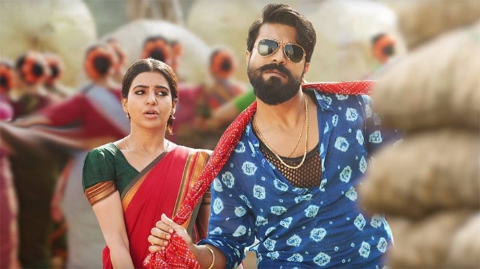 Rangasthalam Movie Rangamma Mangamma Song Released అబ్బబ్బ