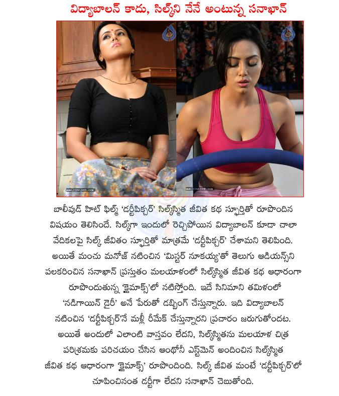 Dirty tamil stories in tamil language