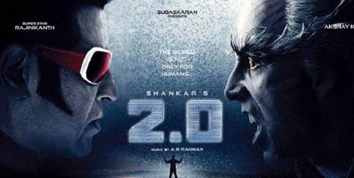 shankar,2.0 movie,15 minutes film,buyers,special screening  15 నిమిషాల '2.0' ఫుటేజ్ తో షాకిచ్చాడంట!