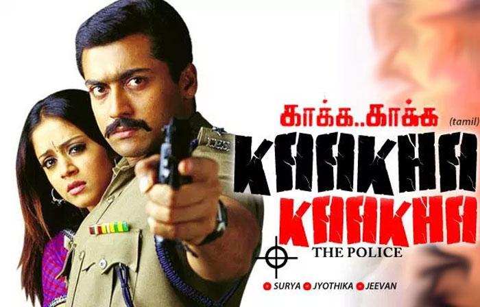 suriya,gautham meenon,kaakha kaakha,movie sequel  'డిసిపి రామచంద్ర ఐపిఎస్' గుర్తున్నాడా..!