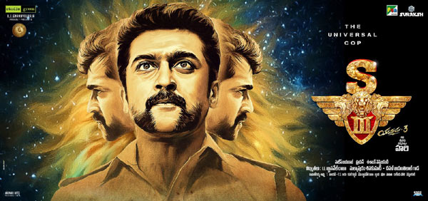 surya latest movie singham 3,telugu movie s3,s3 movie reivew in cinejosh,s3 cinejosh review,director hari new movie s3  సినీజోష్‌ రివ్యూ: సింగం 3