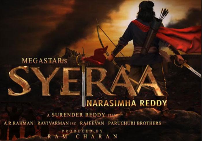 chiranjeevi,sye raa movie,shooting,updates  సైరా హైలైట్ సీన్స్ చిత్రీకరణ మొదలైంది!