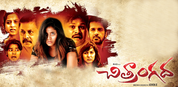 telugu movie chitrangada,chitrangada movie review in cinejosh,chitrangada cinejosh review,anjali new movie chitrangada  సినీజోష్‌ రివ్యూ: చిత్రాంగద
