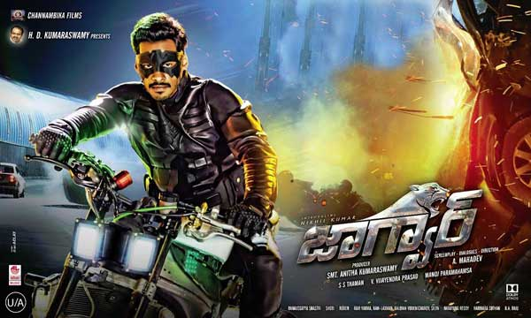 telugu movie jaguar,jaguar movie review in cinejosh,telugu movie jaguar cinejosh review,hero nikhil kumar in jaguar  సినీజోష్‌ రివ్యూ: జాగ్వార్‌