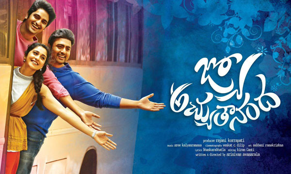 telugu movie jyo achyuthananda,jyo achyuthananda movie review,jyo achyuthananda movie review in cinejosh,jyo achyuthananda cinejosh review,nara rohit new movie jyo achyuthananda,naga shourya new movie jyo achyuthananda  సినీజోష్‌ రివ్యూ: జ్యో అచ్యుతానంద